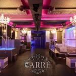 Le café Club le Carré à Angers