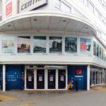 Mega CGR Tours centre